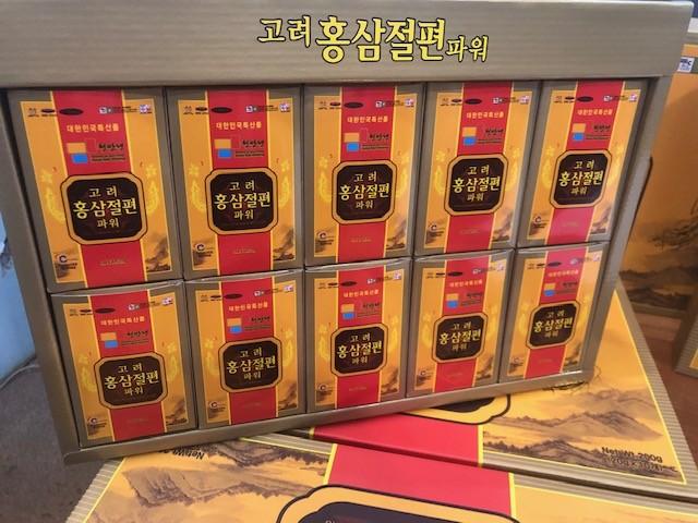 Женьшень, женьшень купить, корейский женьшень, купить женьшень, купить корейский женьшень,капсулы женьшеня, экстракт женьшеня, корень женьшеня, женьшень цена, коронавирус, фунготерапия, линчжи, купить линчжи, лечение, мужское здоровье, средства для потенции, препараты для потенции, купить потенция, товары для здоровья, медицина, купить для здоровья, онкология, потенция, лечение, здоровый образ жизни, медицинские новости,красота и здоровье, народная медицина, здоровье